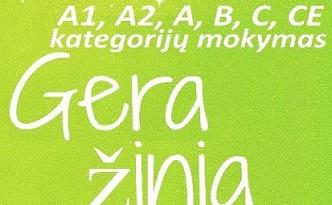 gera-zinia